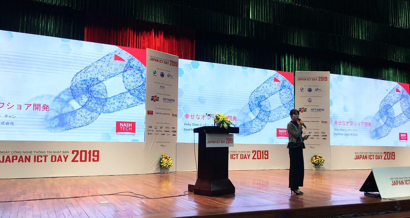 「Japan ICT Day 2019 in ダナン」にNashTech Japanが参加しました !